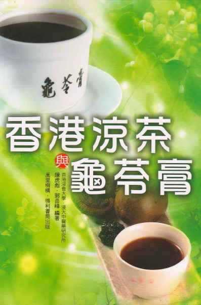 chinese medicine allergy